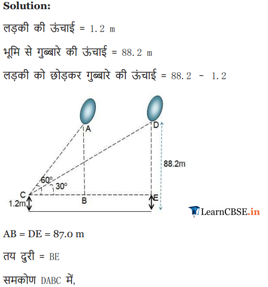 class 10 maths chapter 9