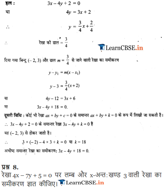 NCERT Solutions for Class 11 Maths Chapter 10 Straight Lines Exercise 10.3 in english medium