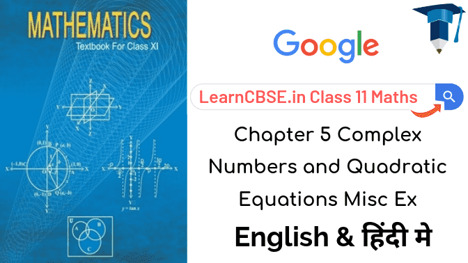 NCERT Solutions for Class 11 Maths Chapter 5 Complex Numbers and Quadratic Equations Miscellaneous Exercise