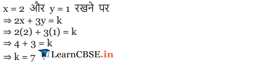 NCERT Solutions for class 9 Maths chapter 4 Exercise 4.2 Hindi medium for 2018-19
