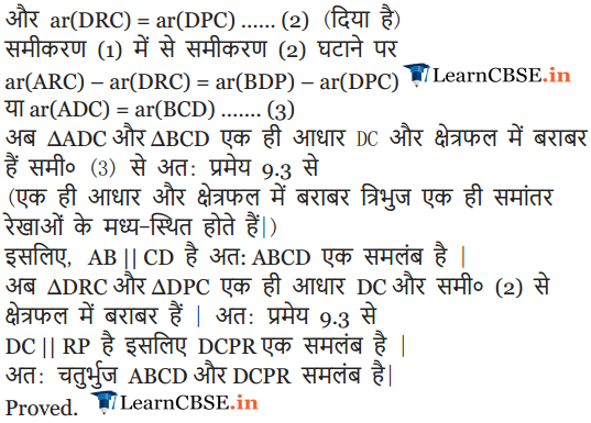 Class 9 Maths Chapter 9 Optional Exercise 9.3 all question answers in hindi