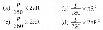 NCERT Solutions for Class 10 Maths Chapter 12 Areas Related to Circles Ex 12.2 Q14