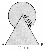 NCERT Solutions for Class 10 Maths Chapter 12 Areas Related to Circles Ex 12.3 Q4