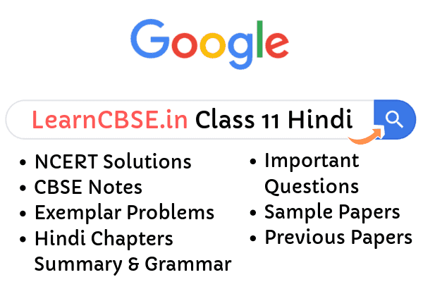 NCERT Solutions for Class 11 Hindi