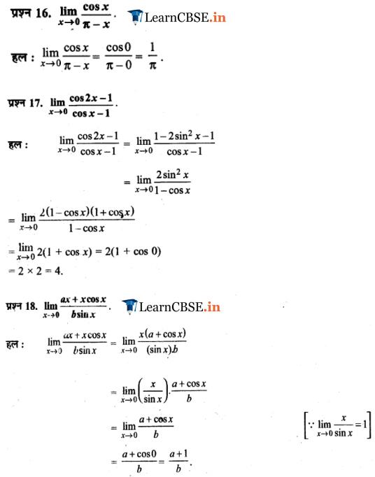 11 Maths Chapter 13 Exercise 13.1 sols in hindi medium