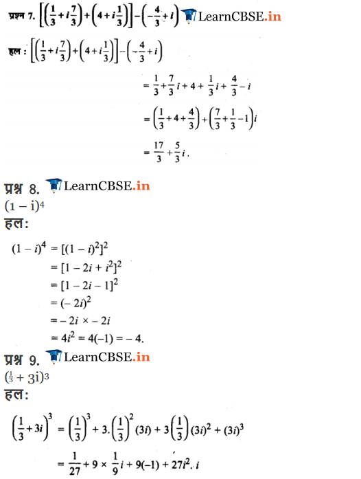 NCERT Solutions for Class 11 Maths Chapter 5 Exercise 5.1 in english medium pdf