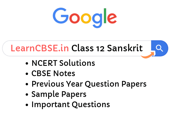 NCERT Solutions for Class 12 Sanskrit
