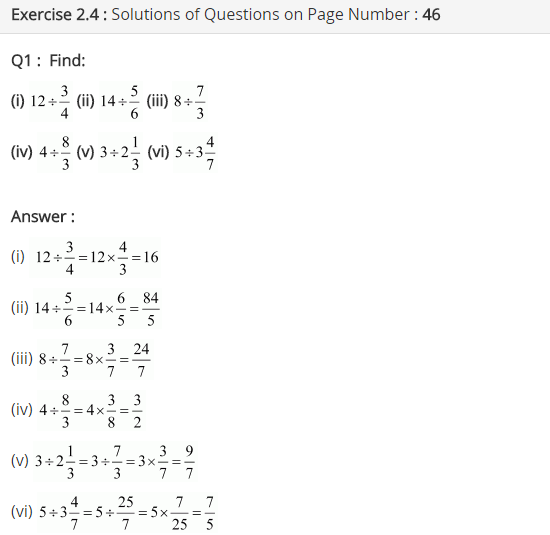 NCERT Solutions for Class 7 Maths Chapter 2 Fractions and Decimals Ex 2.4 Q1