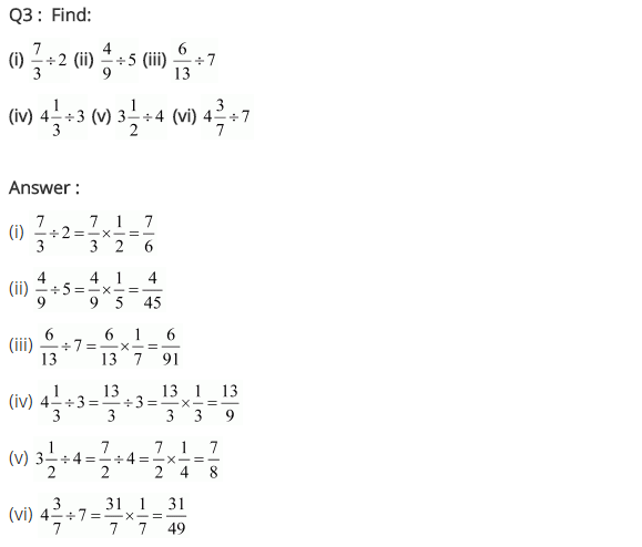 NCERT Solutions for Class 7 Maths Chapter 2 Fractions and Decimals Ex 2.4 Q3