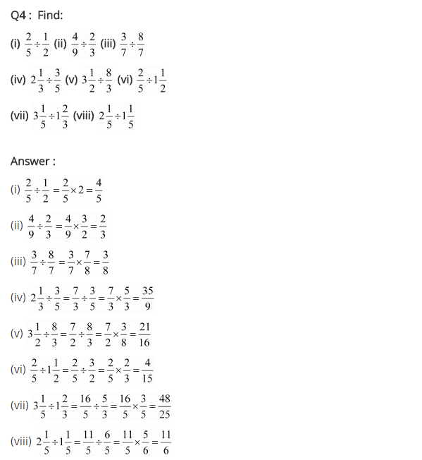 NCERT Solutions for Class 7 Maths Chapter 2 Fractions and Decimals Ex 2.4 Q4