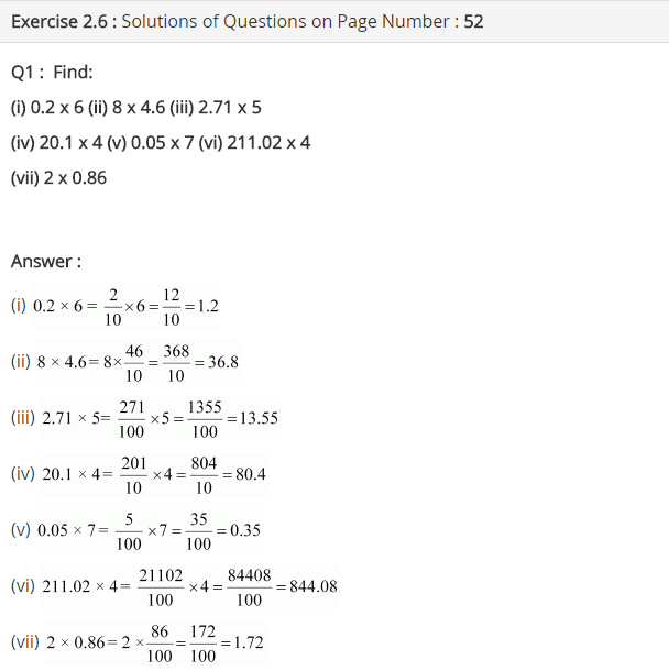 NCERT Solutions for Class 7 Maths Chapter 2 Fractions and Decimals Ex 2.6 Q1