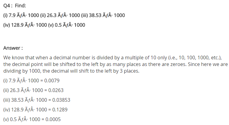 NCERT Solutions for Class 7 Maths Chapter 2 Fractions and Decimals Ex 2.7 Q4