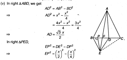 NCERT Solutions for Class 9 Maths Chapter 9 Areas of Parallelograms and Triangles Ex 9.4 A5.3