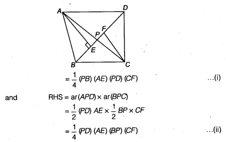 NCERT Solutions for Class 9 Maths Chapter 9 Areas of Parallelograms and Triangles Ex 9.4 A6.1