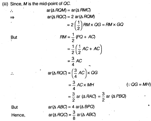 NCERT Solutions for Class 9 Maths Chapter 9 Areas of Parallelograms and Triangles Ex 9.4 A7.4