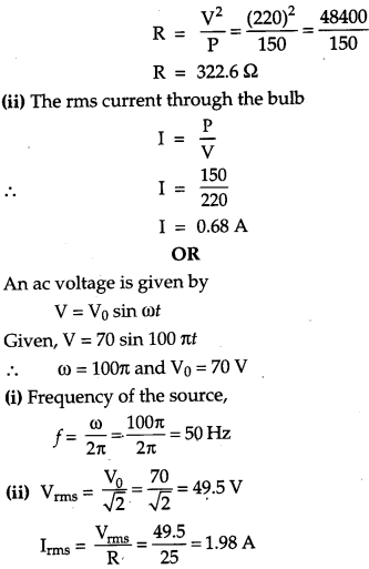 CBSE Previous Year Question Papers Class 12 Physics 2012 Outside Delhi 57