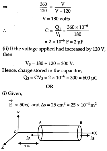 CBSE Previous Year Question Papers Class 12 Physics 2013 Delhi 13