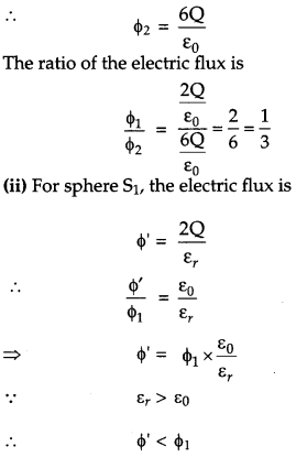 CBSE Previous Year Question Papers Class 12 Physics 2014 Outside Delhi 40