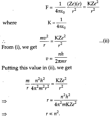 CBSE Previous Year Question Papers Class 12 Physics 2015 Delhi 7