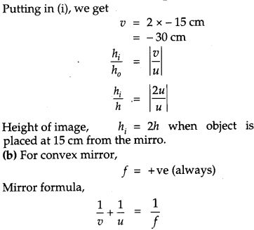 CBSE Previous Year Question Papers Class 12 Physics 2016 Delhi 22