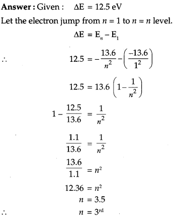 CBSE Previous Year Question Papers Class 12 Physics 2017 Outside Delhi 10
