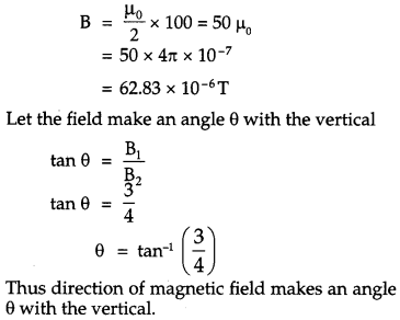 CBSE Previous Year Question Papers Class 12 Physics 2017 Outside Delhi 59