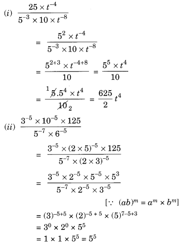 NCERT Solutions for Class 8 Maths Chapter 12 Exponents and Powers Ex 12.1 Q7.1