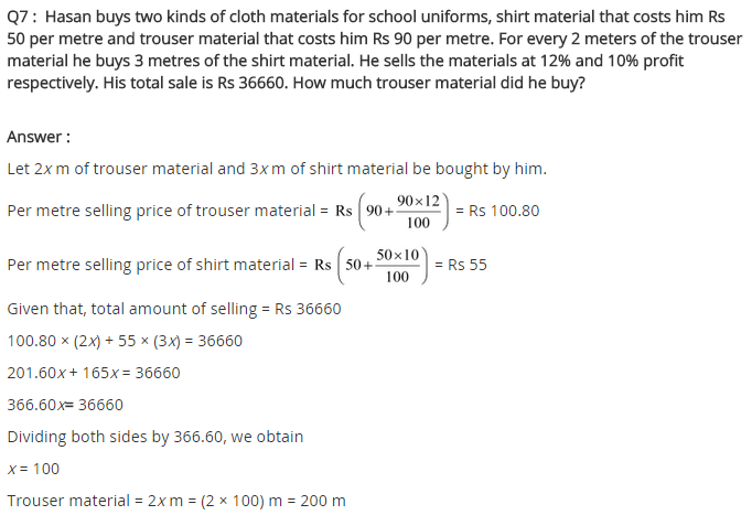 NCERT Solutions for Class 8 Maths Chapter 2 Linear Equations in One Variable Ex 2.4 q-7