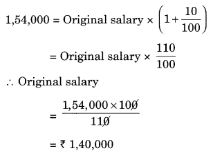 NCERT Solutions for Class 8 Maths Chapter 8 Comparing Quantities Ex 8.2 Q1