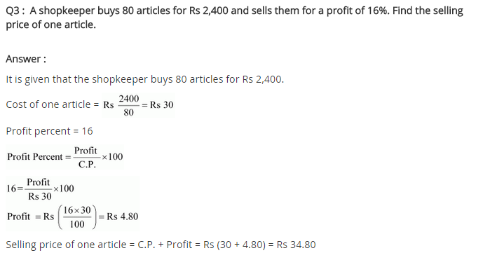NCERT Solutions for Class 8 Maths Chapter 8 Comparing Quantities Ex 8.2 q-3