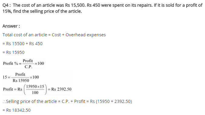 NCERT Solutions for Class 8 Maths Chapter 8 Comparing Quantities Ex 8.2 q-4