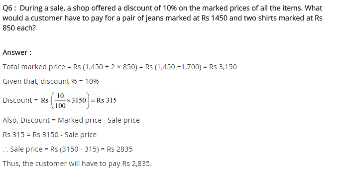 NCERT Solutions for Class 8 Maths Chapter 8 Comparing Quantities Ex 8.2 q-6