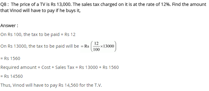 NCERT Solutions for Class 8 Maths Chapter 8 Comparing Quantities Ex 8.2 q-8
