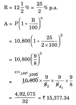 NCERT Solutions for Class 8 Maths Chapter 8 Comparing Quantities Ex 8.3 Q1