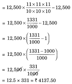 NCERT Solutions for Class 8 Maths Chapter 8 Comparing Quantities Ex 8.3 Q3.1