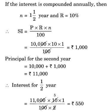 NCERT Solutions for Class 8 Maths Chapter 8 Comparing Quantities Ex 8.3 Q8.1