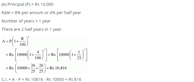 NCERT Solutions for Class 8 Maths Chapter 8 Comparing Quantities Ex 8.3 q-1.3