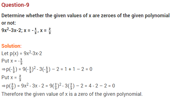Polynomials Class 10 Extra Questions Maths Chapter 2 Q9