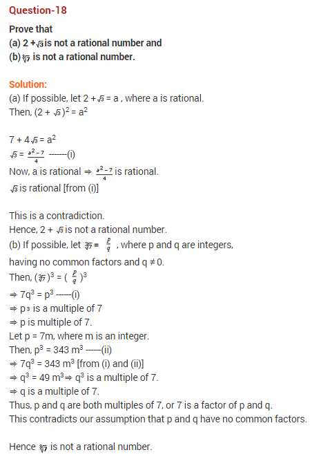 Real Numbers Class 10 Extra Questions Maths Chapter 1 Q18