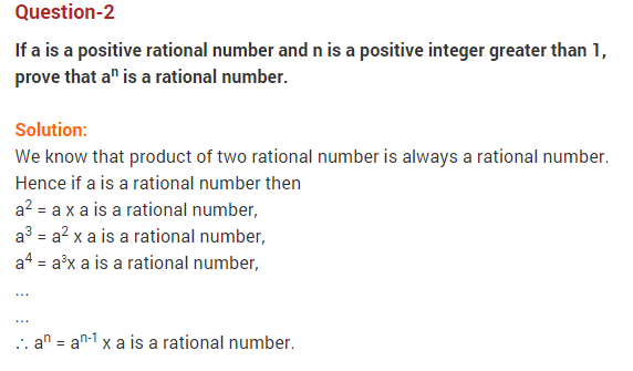 Real Numbers Class 10 Extra Questions Maths Chapter 1 Q2