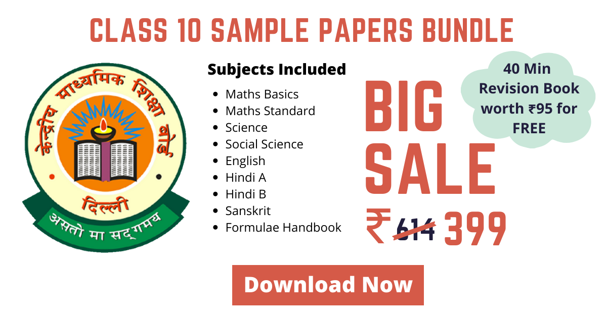 CBSE Sample Papers Bundle for Class 10