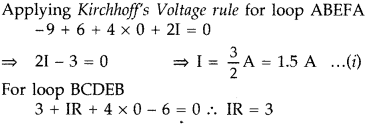 Important Questions for Class 12 Physics Chapter 3 Current Electricity Class 12 Important Questions 127