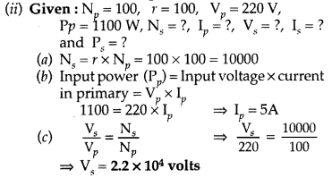 Important Questions for Class 12 Physics Chapter 7 Alternating Current Class 12 Important Questions 104
