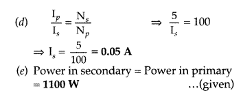 Important Questions for Class 12 Physics Chapter 7 Alternating Current Class 12 Important Questions 105