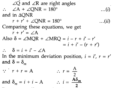 Important Questions for Class 12 Physics Chapter 9 Ray Optics and Optical Instruments Class 12 Important Questions 123