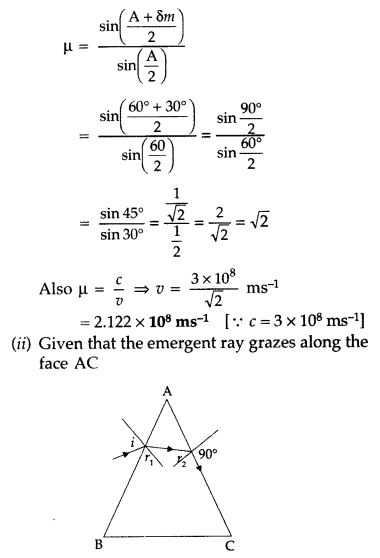 Important Questions for Class 12 Physics Chapter 9 Ray Optics and Optical Instruments Class 12 Important Questions 150