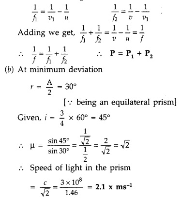 Important Questions for Class 12 Physics Chapter 9 Ray Optics and Optical Instruments Class 12 Important Questions 208