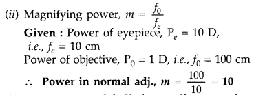 Important Questions for Class 12 Physics Chapter 9 Ray Optics and Optical Instruments Class 12 Important Questions 86