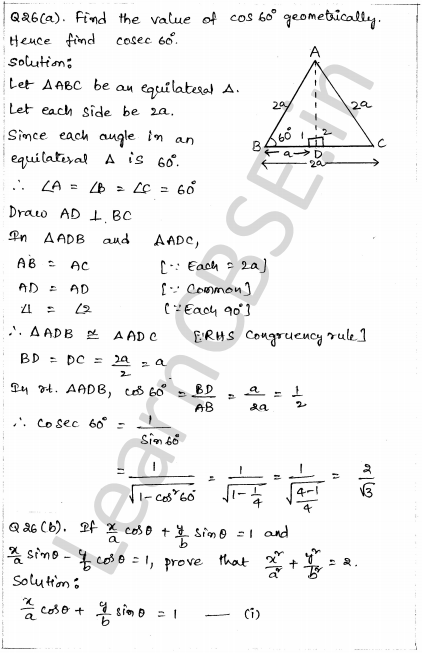 Solved CBSE Sample Papers for Class 10 Maths Paper 1 22