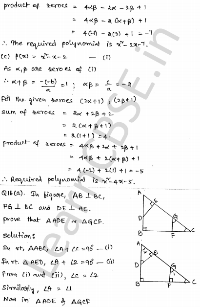 Solved CBSE Sample Papers for Class 10 Maths Set 4 1.10